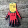 Picture of Gloves Red Back